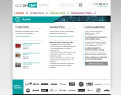 customstat.ru